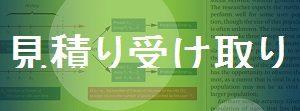 Japanese link